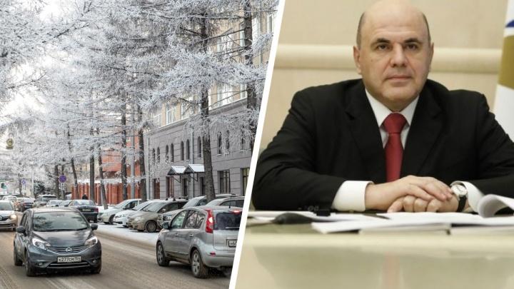 Автошколам запретили учебную езду по городу во время визита Мишустина в Новосибирск