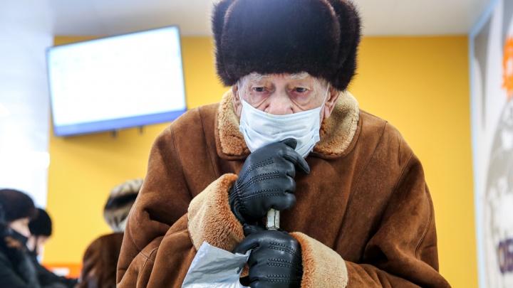 В Башкирии досрочно выплатят пенсии