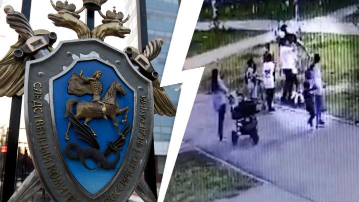 В Екатеринбурге дело мальчика, которого прохожий поднял над головой и бросил на землю, передали в СК