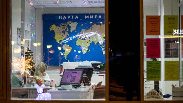 Большинство красноярцев увольняется с работы из-законфликта с коллегами или руководством