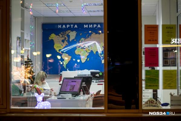 Красноярцы поделились причинами увольнения с работы