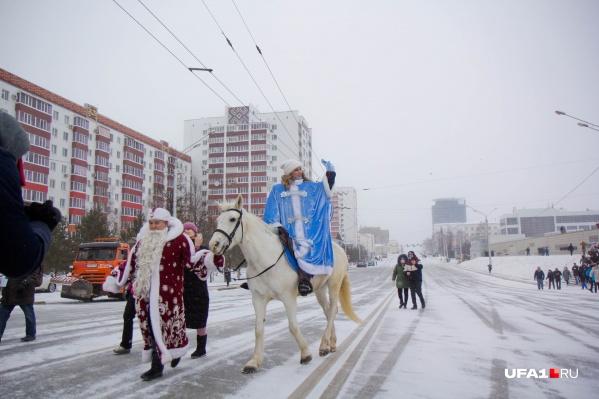 Уфа встретила певицу морозным ветром