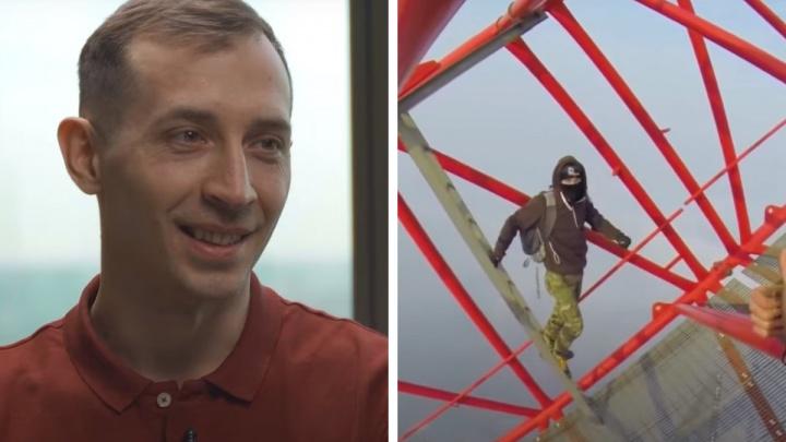 Новосибирский руфер рассказал о страхе высоты, заработках и почему в итоге завязал с покорением небоскребов