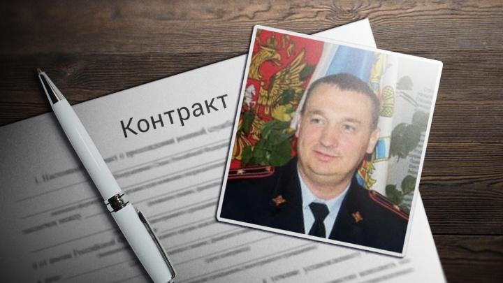Вход — рубль, выход — два: на Урале полицейскому предъявили счет на 700 тысяч после увольнения