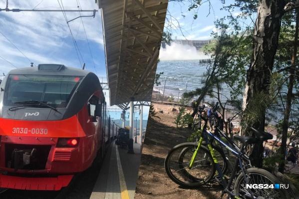До Дивногорска без пробок за час едем на электричке, а потом — на велосипедах или такси