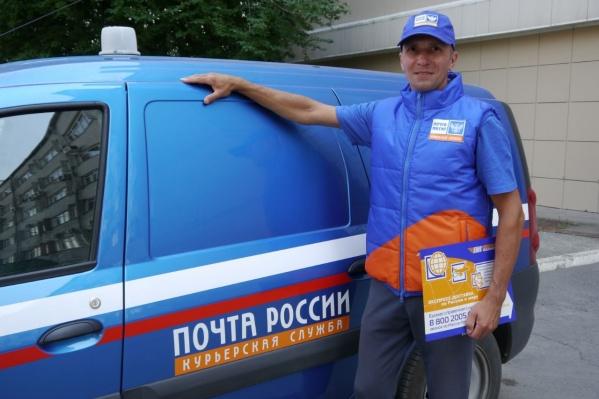 На форму для омских курьеров потратили 187 тысяч рублей