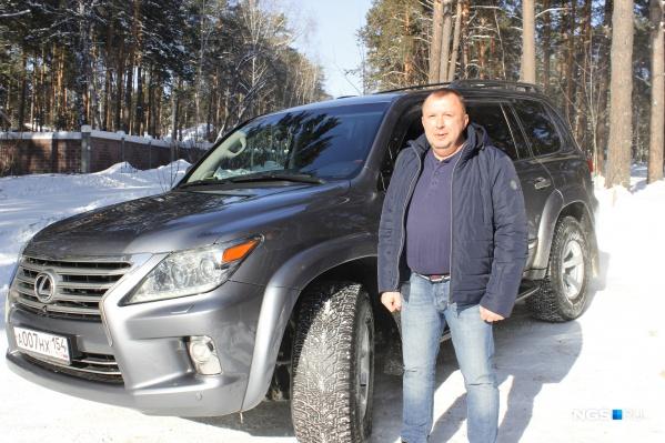 Николай Лазутин и Lexus LX