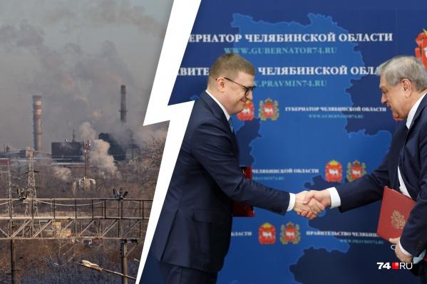 Гендиректор ЧЭМК Павел Ходоровский пообещал губернатору Алексею Текслеру, что воздух в Челябинске станет чище