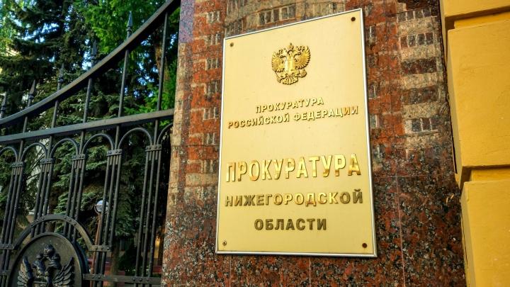 Прокуратура Нижегородской области требует запретить деятельность «Мужского государства»