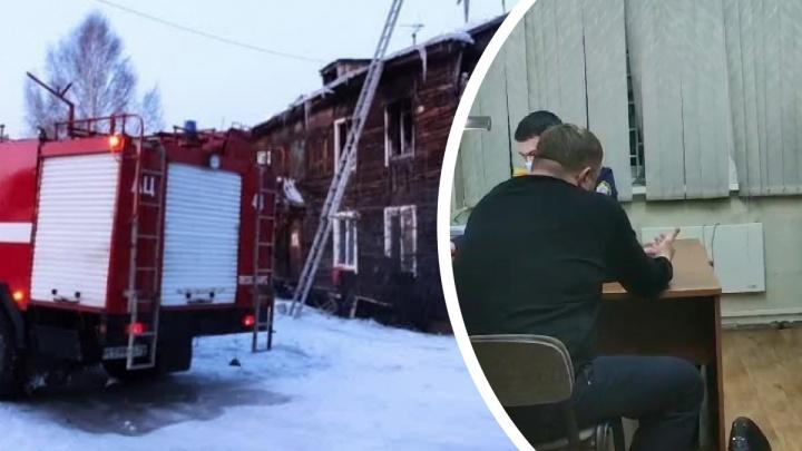 Гибель детей в пожаре в Лесосибирске: для главы горхозяйства избрали меру пресечения