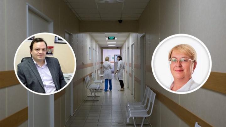 Двух погибших медиков из Новосибирска включили в федеральный «Список памяти»