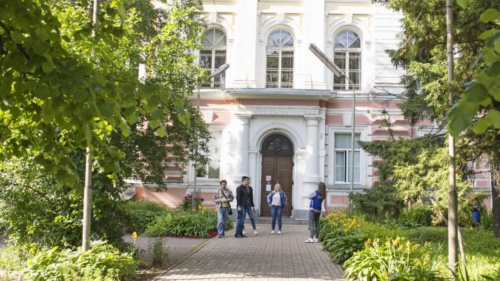 «Всё было прозрачно»: Минюст признал нежелательной организацию, с которой сотрудничал ЯрГУ в Ярославле