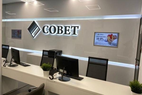 У КПК три офиса в Красноярске, есть отделения и в других городах края