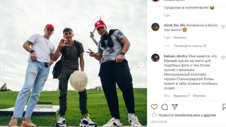 «Очередная погоня за хайпом»: в Волгограде потребовали наказать блогеров за фотосессию на Мамаевом кургане