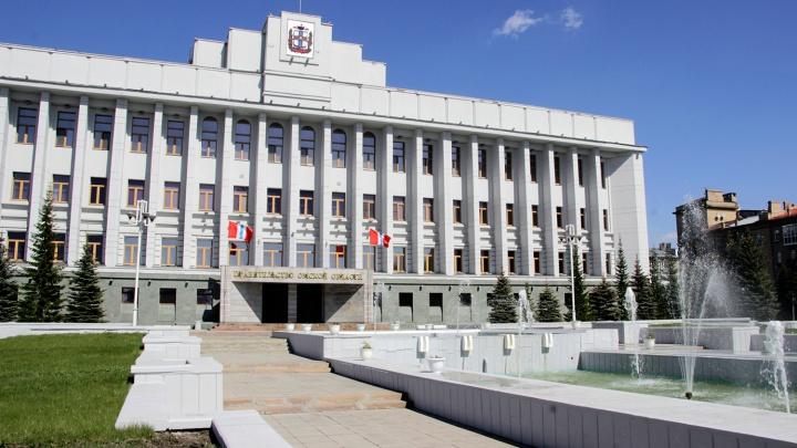 В Омске назначили нового замминистра энергетики и ЖКК