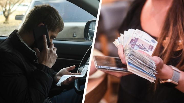 Куда берут без образования и опыта? Обзор вакансий в Екатеринбурге с зарплатой до 250 тысяч рублей