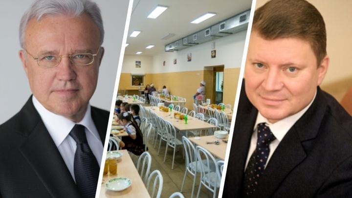 Губернатор и мэр разошлись во мнении о лучшем варианте организации школьного питания в Красноярске