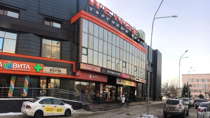 В Ярославле выставили на продажу большой торговый центр. Просят полмиллиарда рублей