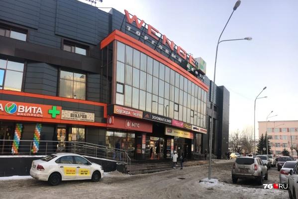 За торговый центр просят несколько сотен миллионов рублей