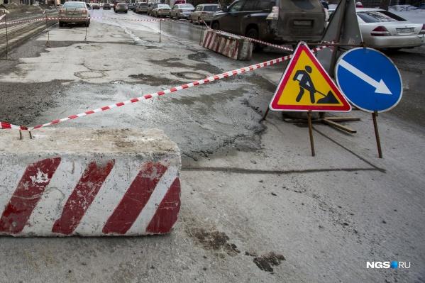 Работы проведут на участке Беловежской, где много дефектов теплоснабжения