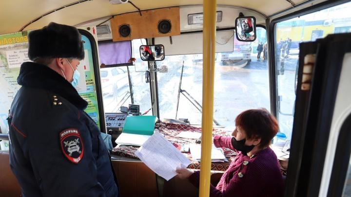 В Кургане чиновники и ГИБДД проверяют работу автобусов