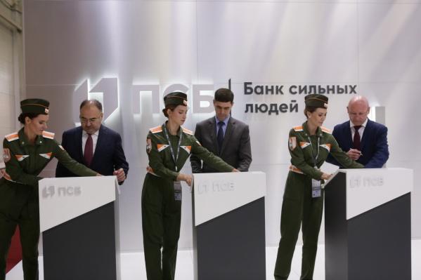 Стороны подписали соглашение в Москве, на форуме «Армия-2021»