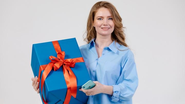 «Газпром энергосбыт Тюмень» продолжит радовать подарками своих клиентов