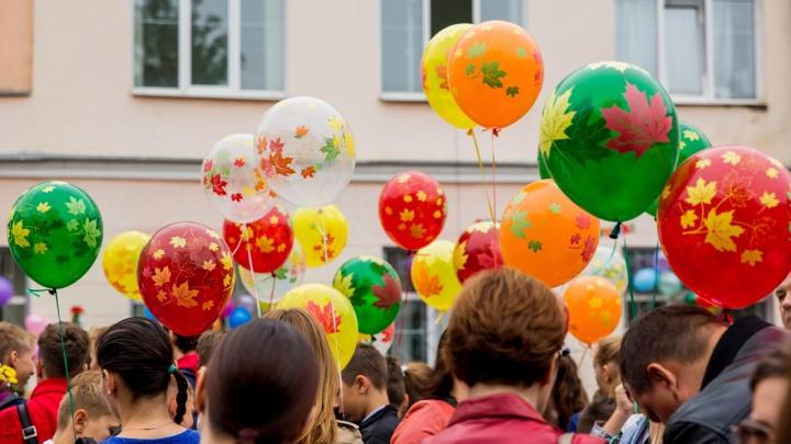 Власти Ярославля предупредили об ограничении движения на 1 Сентября