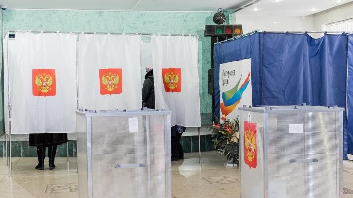 Избирком Пермского края предложил узаконить многодневные голосования и избирательные участки во дворах