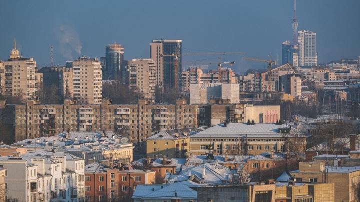 В Перми объявили конкурс на разработку дизайна рекламы и сувениров к 300-летию города
