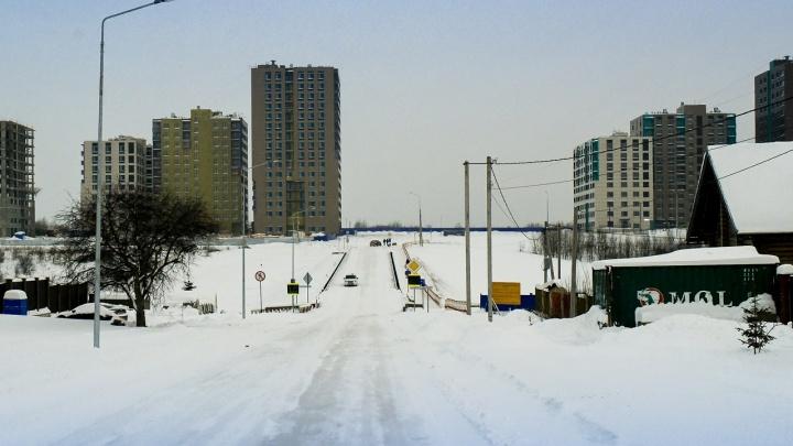 В пермском микрорайоне Ива открыли для проезда новую улицу