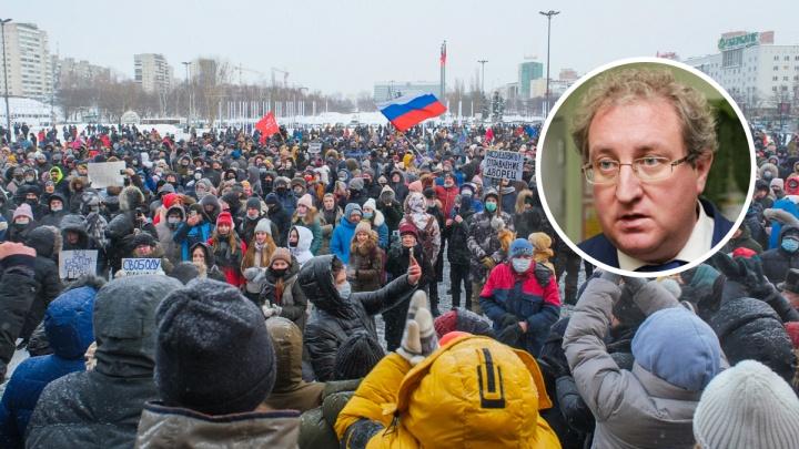 «Устроили массовое подпрыгивание»: омбудсмен Прикамья высказался о митинге в поддержку Навального
