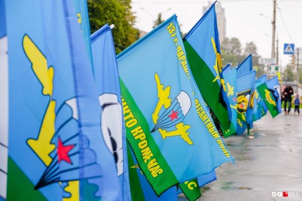 2 августа проходят традиционные шествия десантников