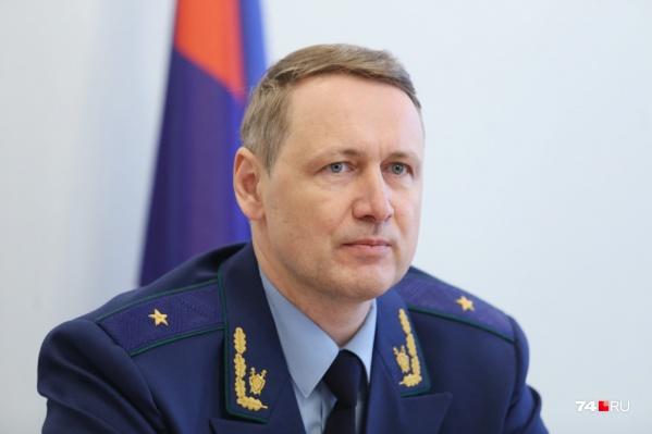 Прокуратуру Челябинской области Виталий Лопин возглавлял с 2018 года