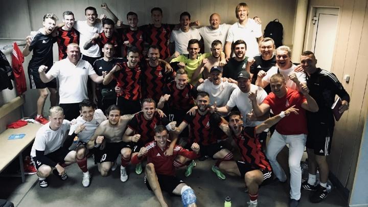 «Амкар Пермь» одержал первую победу в официальном матче