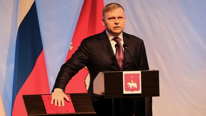 «Мы будем делать то, чего от нас ожидают люди»: Алексей Дёмкин выступил с речью во время своей инаугурации