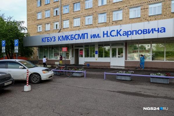 На прошлой неделе возник конфликт между Гринёвым и БСМП