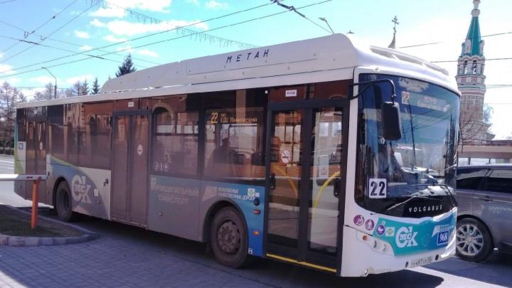 В мэрии рассказали, сколько новых автобусов и троллейбусов планируют закупить в этом году