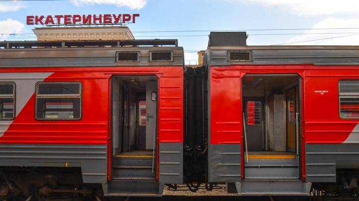 «Железная дорога — это наземное метро». Мэрия хочет приучить горожан пользоваться электричкой