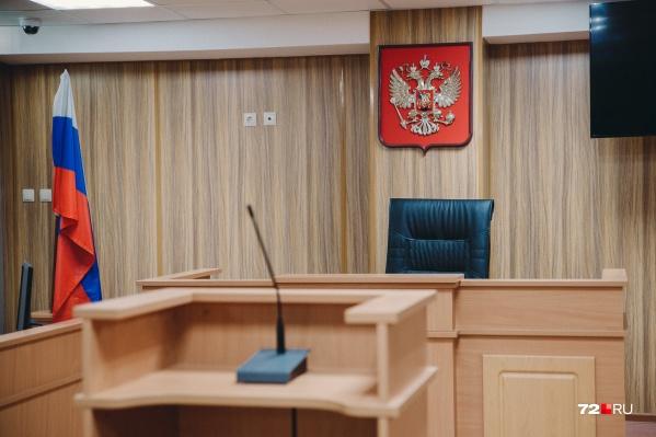 Суд не стал лишать тюменца свободы за продажу данных