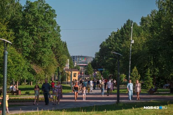 Линейный парк на бульваре Строителей