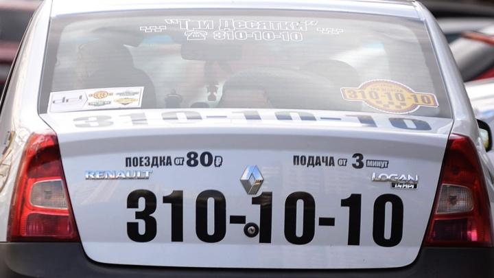 Пожар оставил без связи старейшего в Екатеринбурге оператора такси