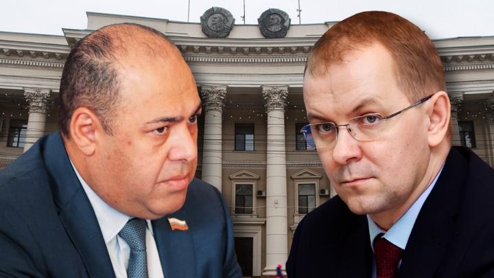 От 30 тысяч до семи миллионов: 11депутатов Волгоградской областной думы скрывали свои доходы
