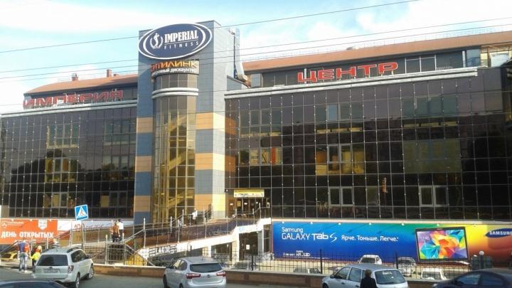 В Самаре суд остановил банкротство владельцев ТЦ «Империя»
