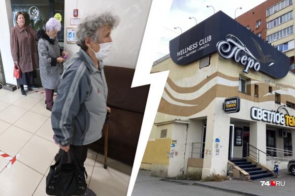 Частный центр приглашает к себе пенсионеров, которые потом отдают сотни тысяч рублей на псевдолечение