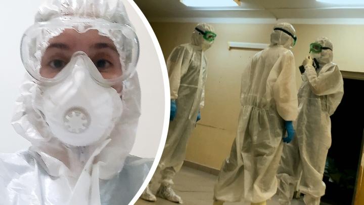 «Красная» зона особого назначения: журналист Е1.RU устроился на работу санитаром в ковидную психбольницу