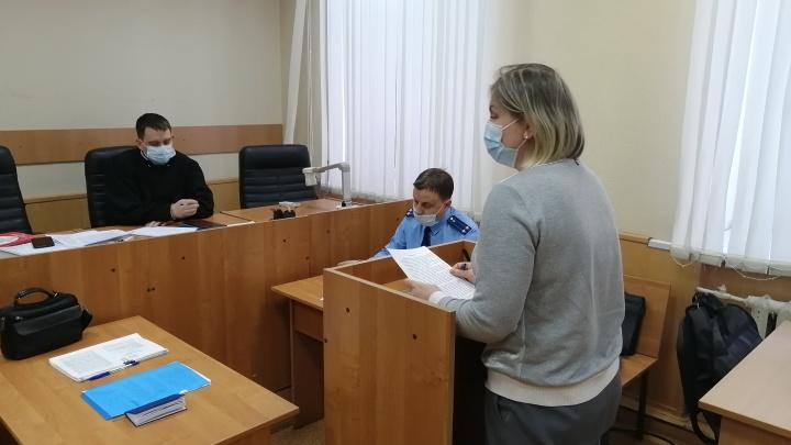 Высокопоставленная сотрудница региональной службы судебных приставов разрыдалась в суде по делу о взятке