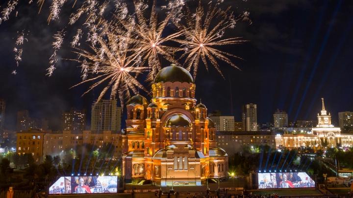 «Такого даже на Новый год не было»: смотрим салют над Волгоградом в честь освящения храма Александра Невского
