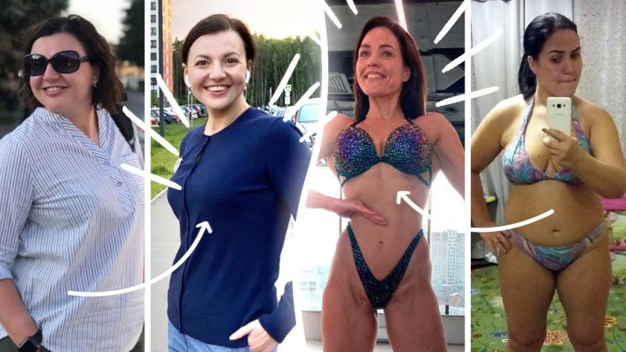 5 рецептов красоты от бывших толстяков: они похудели на193килограмма и всем довольны