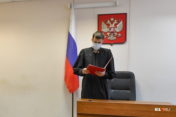 Антон Белых работал судьей в Екатеринбурге последние пять лет